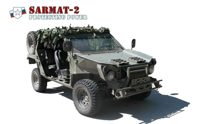 FEDERAL Special Armored Vehicle with mine protection and increased off-road capabilities
